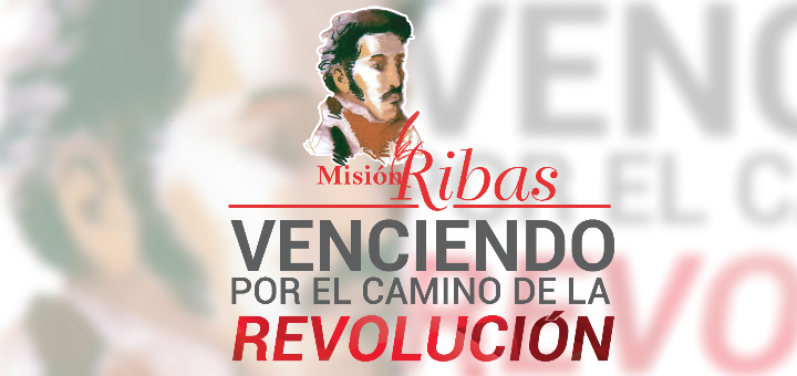 Mision Ribas